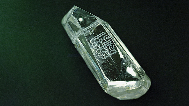 Алмаз Шах